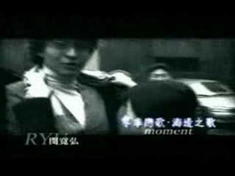 Sonata de Invierno Koreano - Español Video