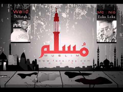 WaliD feat MC Nio  Muslim وحوش اليمن وليد و نيو بعنوان مسلم