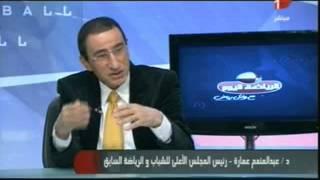 عبدالمنعم عمارة: مفيش حاجة اسمها وزارة الشباب فى العالم