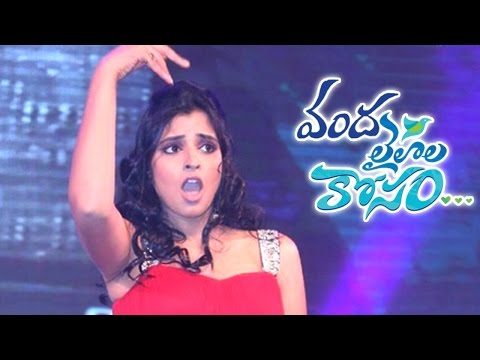 Shyamala Dance Performance || Oka Laila Kosam Audio Success Meet
