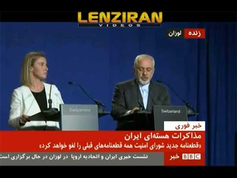 Nuclear Communique in Lausanne read by Javad Zarif and EU representative