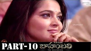 baahubali-audio-launch-part-10-prabhas-rana-daggubati-ss-rajamouli