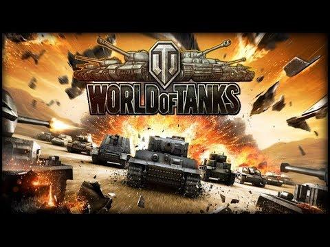 World of Tanks последнее ЛБЗ на ЛТ