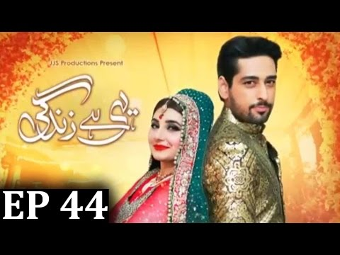 Yehi Hai Zindagi Season 3 - Episode 44 | Express Entertainment