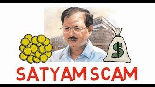 Satyam Scam | India's Biggest Corporate Scam Ever | Case Study | Hindi