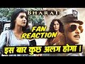 इस बार कुछ अलग ही होगा | BHARAT Movie Trailer Reaction | Salman Khan, Katrina Kaif