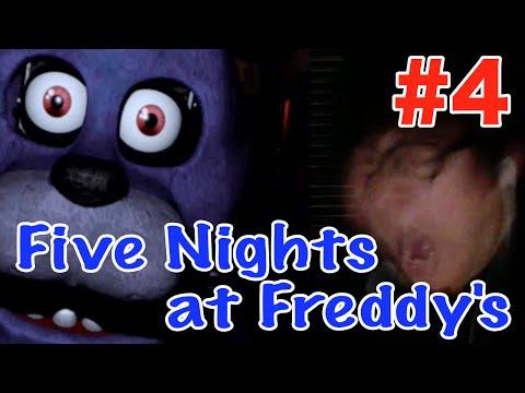 【ホラー】#4 恐怖の夜間警備 [Five Nights at Freddy's]をプレイしてみた。