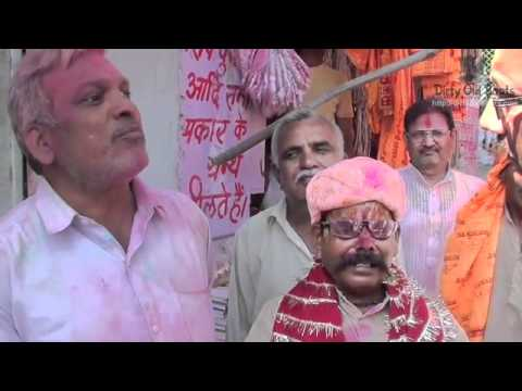 Lathmar Holi At Barsana video