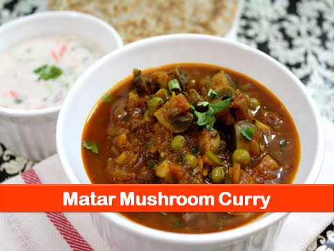 http://letsbefoodie.com/Images/Matar_Mushroom.png