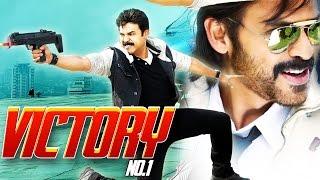 Victory No.1 (2015) - Daggubati Venkatesh   South Dubbed Hindi Movies 2015 Full Movie