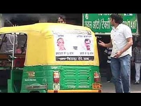 Caught on camera: Auto drivers flaunt Kejriwal posters, yet are corrupt