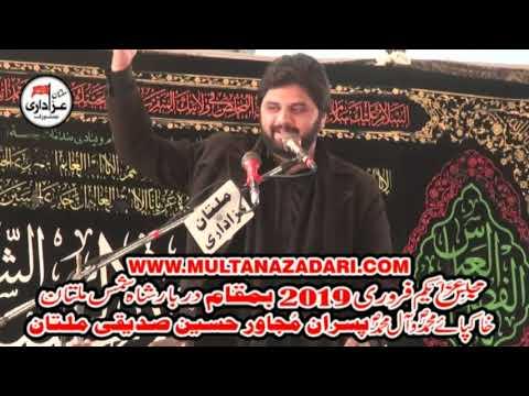 Zakir Aamar Mehdi I Majlis 1 Feb 2019 I Darbar Shah Shams Multan