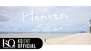 이든(EDEN) - 'Heaven' (Feat. 헤이즈) Official MV Making Film
