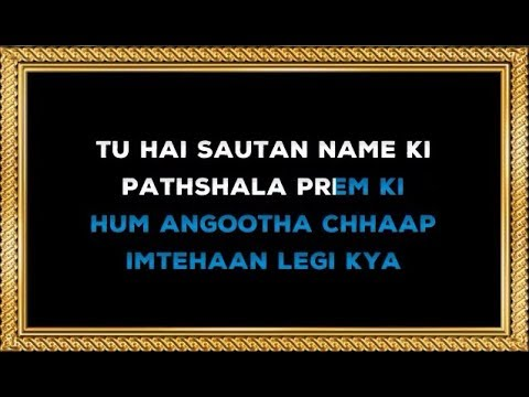 Suraiyya - Karaoke - Thugs Of Hindostan - Vishal Dadlani & Shreya Ghoshal