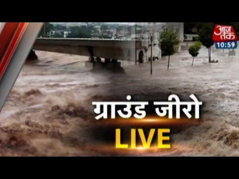 Over 77,000 People Rescued In Jammu And Kashmir video