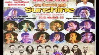 Sunshine - Live At Kandana 2015 - Full Show - WWW.AMALTV.NET