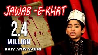 Download JAWAB -E-KHAT || SUFI QAWWALI || RAIS ANIS SABRI || HD 720p 3Gp Mp4