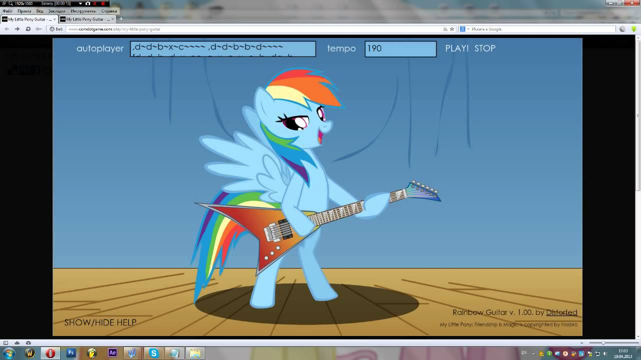 Rainbow Dash Plays Guitar Rainbow Dash Played Smile