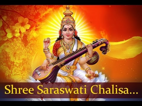 Jagat Janani Padmaraje - Shree Saraswati Chalisa - Hindi Devotional Songs
