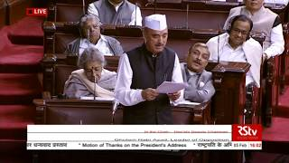 Sh. Ghulam Nabi Azad's Speech   Motion of Thanks to the President's Address