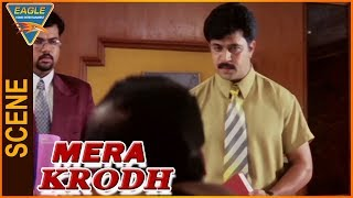 Mera Krodh Hindi Dubbed Movie || C.B.I. Officers Asking Questions To Arjun || Eagle Entertainment Of