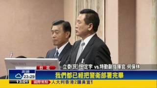 總統蔡英文入住官邸 首設陳情抗議區