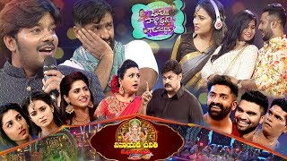 Avunu Valliddaru Godavapaddaru | Vinayaka Chavithi Special Event | Full Episode| 2nd September  2019