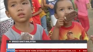 Briged Bakti Malaysia Tekad Perkasa Ekonomi Komuniti Islam Cebu