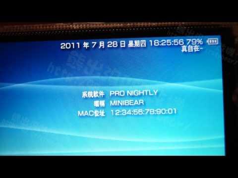 6.39 PRO-B9 BETA (PRO NIGHTLY) PSP