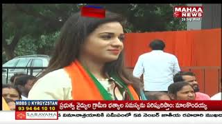 What Will Be The BJP Party Strategy For Election In Telangana | Mahaa news