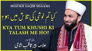 download lagu Kya Tum Khushi Ki Talash Me Ho? - Pir gratis