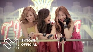 Клип Girls Generation - Twinkle