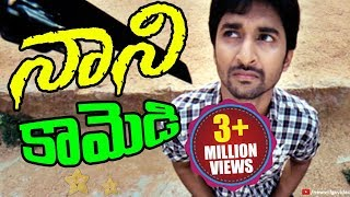 Nani Comedy Scenes - Telugu Jabardasth Comedy Scenes - 2016