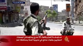 طائرات التحالف تستهدف جسر إمدادات يستخدمه الحوثيون