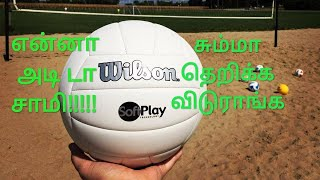 என்னா அடி டா சாமி!!!!! Volleyball shot | Tiktok videos | what's app status