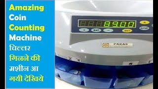 Amazing Coin Counting Machine For Indian Coins Watch Coin Sorting Machine,