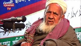 কান্নার ওয়াজ | খলিফায়ে মাদানী আল্লামা শাহ নুমান সাহেবের নসিহত | Allama numan ahmed bangla waz 2017
