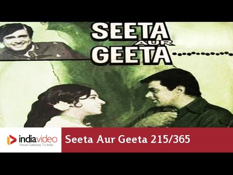 Seeta Aur Geeta 215365 Bollywood Centenary Celebrations
