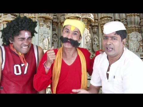 Babacha Upaay - Marathi Comedy Jokes 70