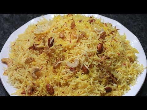 Zafrani Pulao | Authentic Nawabi Recipe | Zafrani Rice | Special Recipe
