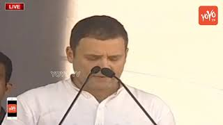 Rahul Gandhi Bhainsa Full Speech | Telangana Congress Public Meeting | Uttam Kumar Reddy