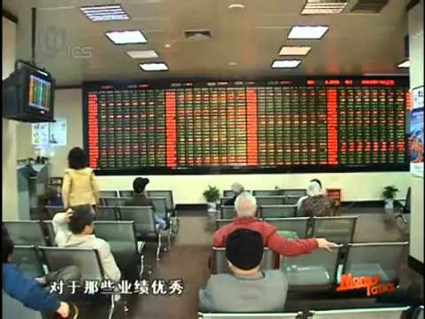 ICS: Prof. Rui Meng's comment on stock market reforms on Money Talk