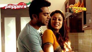Vettai Mannan - Tamil Movie Gossip - Simbu happy with Vettai Mannan teaser response | Nanga Sollala