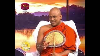 Suriya Madala  | 2021- 05 -09 |Rupavahini