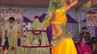 Marwadi DJ Song 2017 | Marwadi Song | Latest Rajasthani Song | Aarti Sharam Dance | Shravan Sendiri