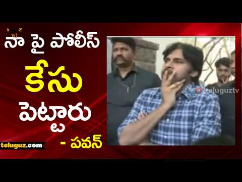 Pawan Kalyan Direct Message To Fans | Explains Current Situation | Cases On Pawan Kalyan | TeluguZ