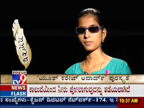 TV9 Nanna Kathe: Bangalore Girl Ashwini Angadi Receives UN Youth Award on Malala Day