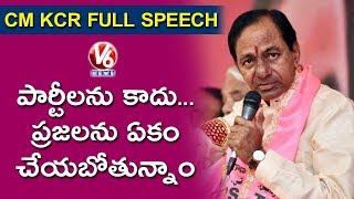 CM KCR Full Speech After TRS Victory In Telangana Assembly Polls 2018