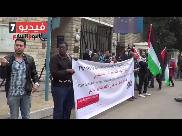 بالفيديو..شباب حزب التجمع: سنقوم بجولة للسفارات الأوربية