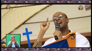 Ethiopan Ortodox Tewahido By (Memihir Yaregal )